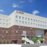 出典:meitetsu-hospital.jp
