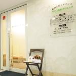 出典:midori-eye-clinic.com