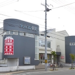 出典:shinoro-jibika.com