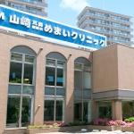 出典:yamazaki-jibimemai.jp