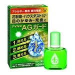 出典:amazon.co.jp