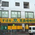 出典:towakai.com