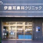 出典:byoinnavi.jp