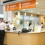 出典:hosp.kyushu-u.ac.jp