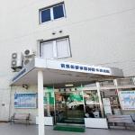 出典:itot.jp