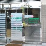 出典:shirakawa-ent.com