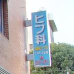 出典:google.co.jp