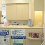 三ツ木歯科医院