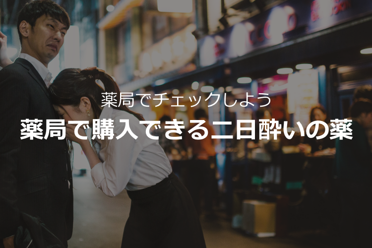 松田薬品工業株式会社 製品一覧 - hiramin.co.jp