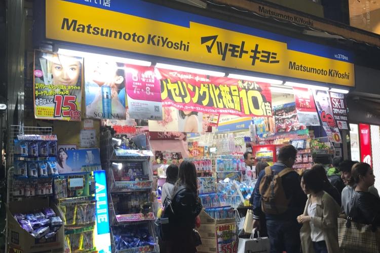 マツモトキヨシ渋谷