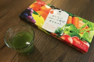 TBCおいしいフルーツ青汁ダイエット評価