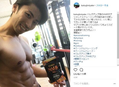 Katsuji MiyakeさんバルクアップHMBプロ