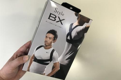 StyleBXパッケージ