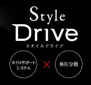 style-drive