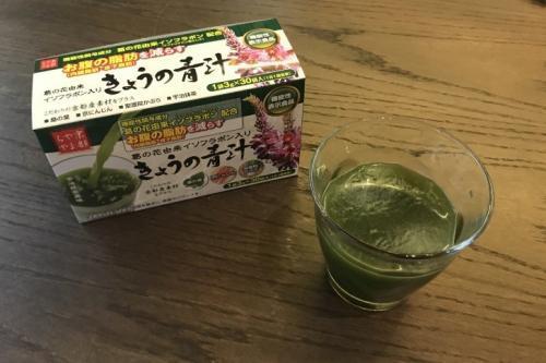 きょうの青汁レビュー