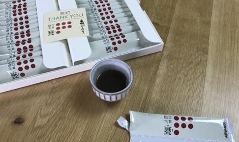 白井田七甕レビュー