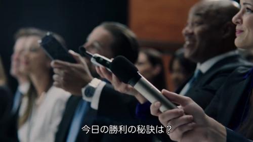 ジーンライフ田中将大CM