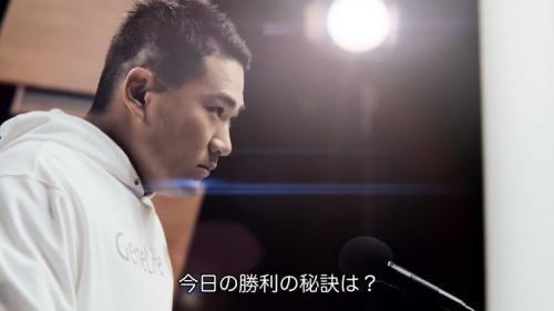 ジーンライフ田中将大CM3